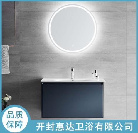 簡美浴室柜定制