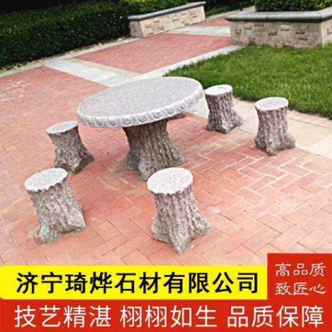 石桌石凳生产商