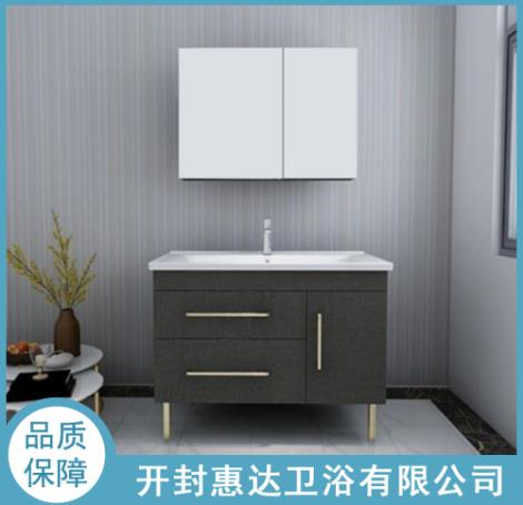 惠達浴室柜定制