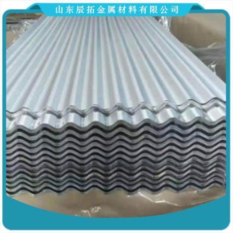 镀铝锌硅板