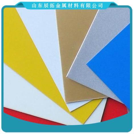 氟碳彩涂板