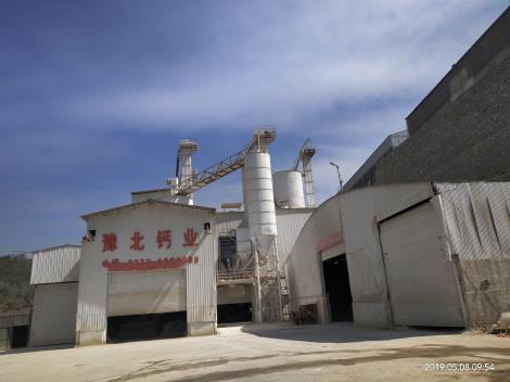 池州氢氧化钙生产厂家氧化钙欢迎代理