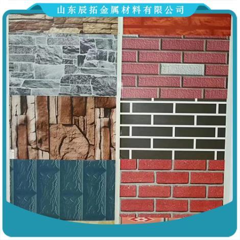 砖块印花板