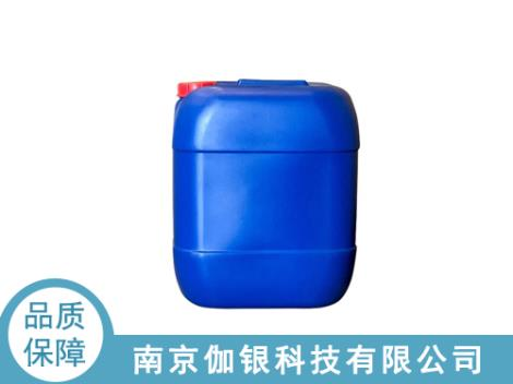 硅烷偶聯劑KH-550