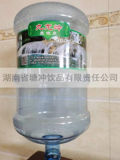 天然矿泉水供应
