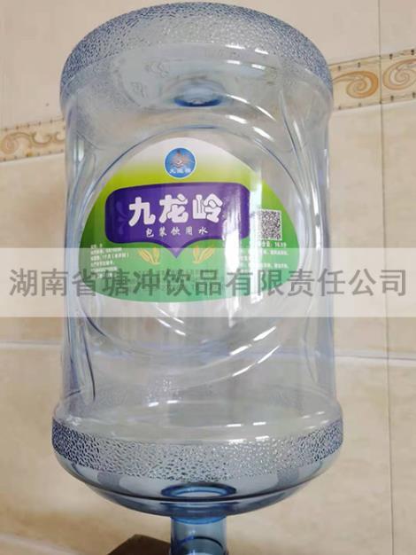 桶装天然矿泉水销售
