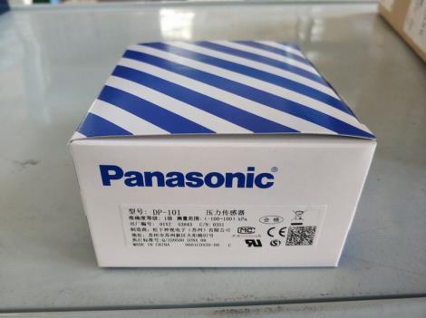 DP-101压力传感器 PANASONIC松下