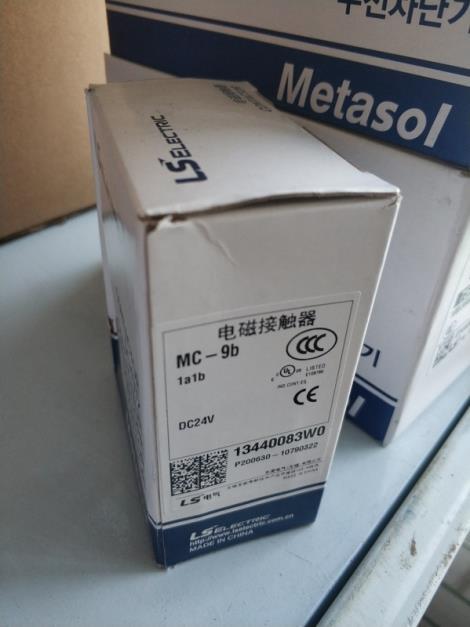 LS产电 电磁接触器 MC-9B