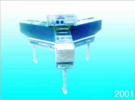 ZH-MG-2-3Y型迷宫刺激器