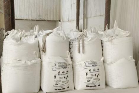 新疆氢氧化钙白灰块氢氧化钙厂家- 欢迎代理豫北钙业