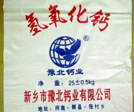 新疆氢氧化钙白灰块氢氧化钙厂家- 欢迎...