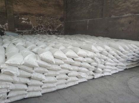 武威氢氧化钙熟石灰氢氧化钙厂家- 欢迎...