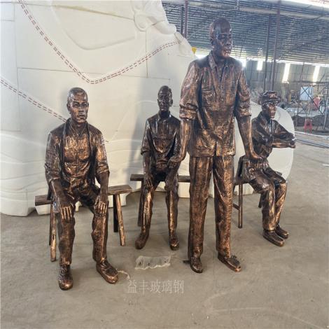 玻璃鋼公園人物雕塑 珠海仿真人像雕塑 玻璃鋼擺件雕塑