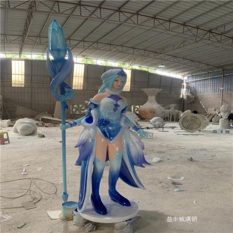 北海玻璃鋼景觀雕塑 樓盤裝飾雕塑擺件 玻璃鋼人物雕塑