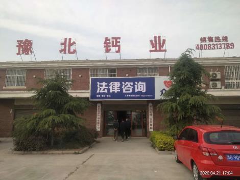 玉溪氢氧化钙灰钙粉氢氧化钙厂家- 欢迎合作豫北钙业