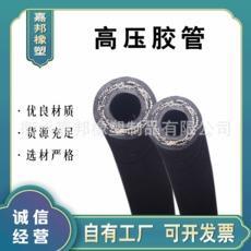 高压胶管定制