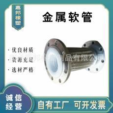 金屬軟管定制
