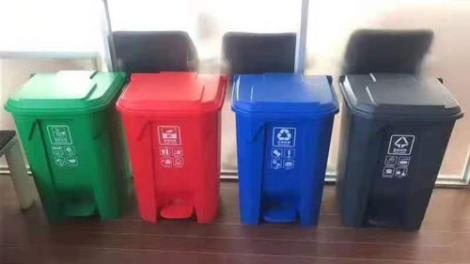 塑料脚踩垃圾桶