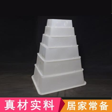 长方形白冰盆