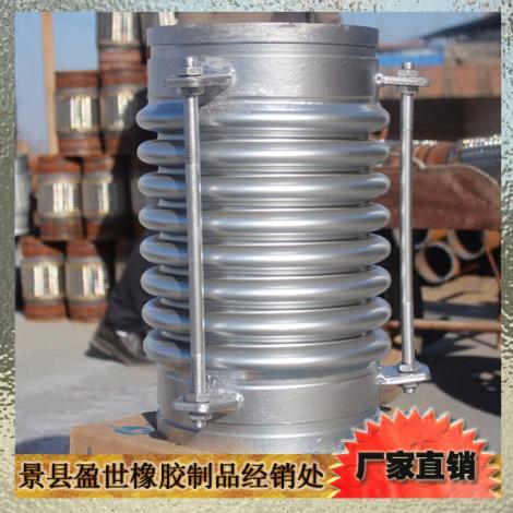金屬軟管批發
