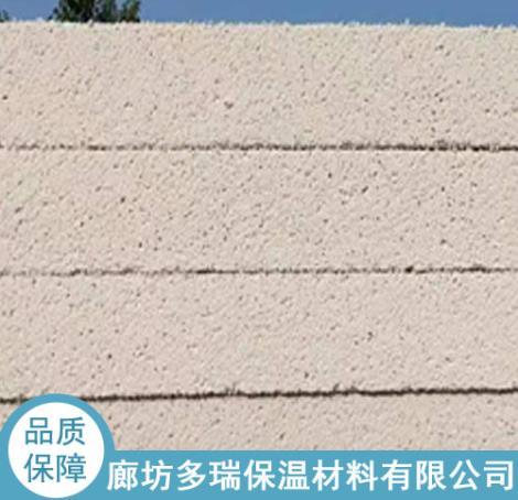 硅質板供貨商