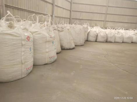 邯郸氢氧化钙路级白灰粉氢氧化钙厂家- 欢迎选购强盛环保