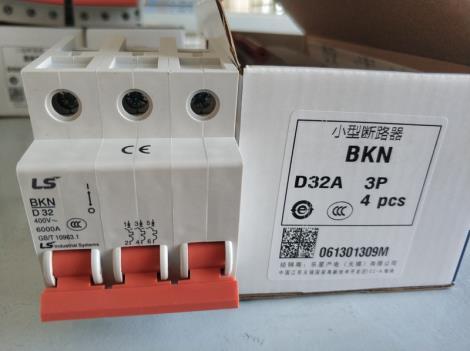LS产电 空气开关 D32 D32A 3P