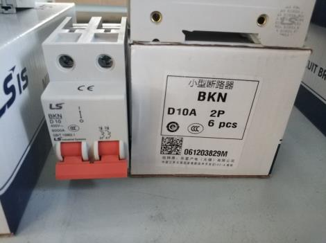 LS产电 空气开关 D16 D16A 2P
