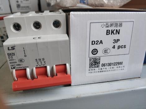LS产电 空气开关 D2 D2A 3P