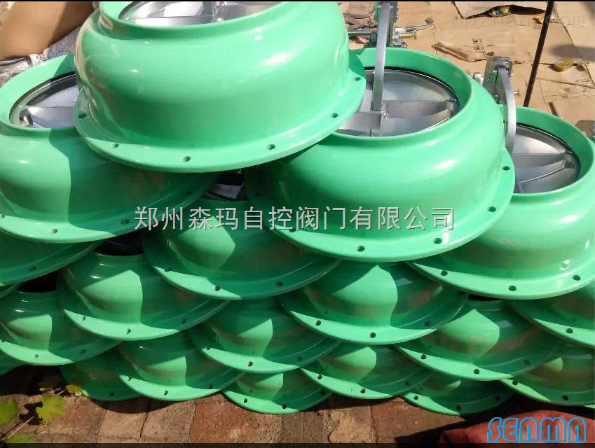 防爆超壓排氣活門PS-D250