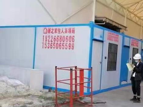南京集裝箱式活動房出租