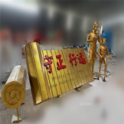 廣西玻璃鋼孔子人物雕塑 校園園林人物雕塑制作廠家