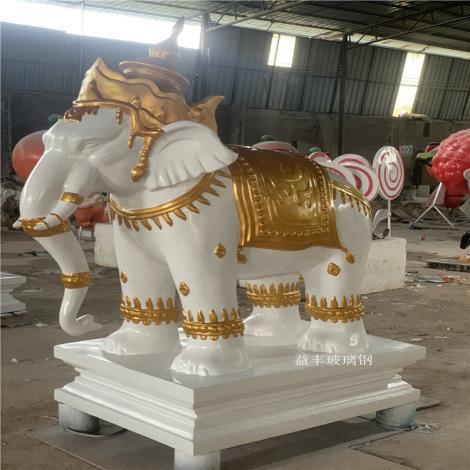 供應增城動物雕塑 大象玻璃鋼雕塑造型擺件