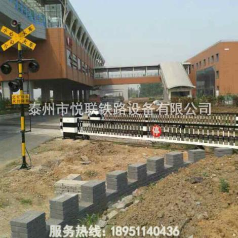 鐵路道口攔門