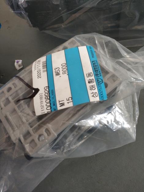 Samyang 韩国 减速机 齿轮减速器 MT-W63-15R000