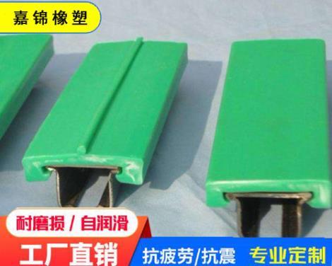 平行垫轨生产商