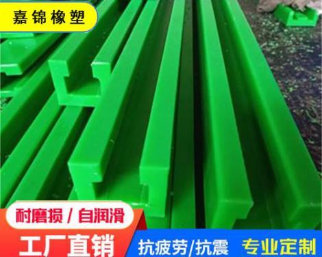 小铝轨护栏生产商