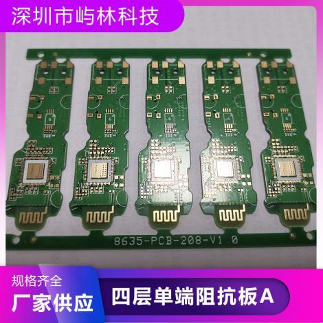 四層單端阻抗板生產廠家
