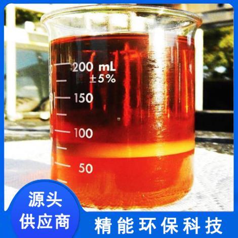 生物质燃料油