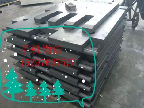 80型/120型/320型梳齒板伸縮裝置/橋梁伸縮縫找我報價