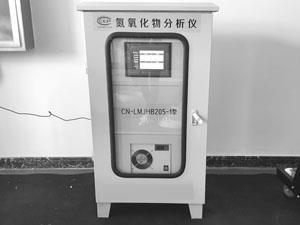 氮氧化物监测系统