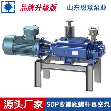 干式螺杆真空泵生产商