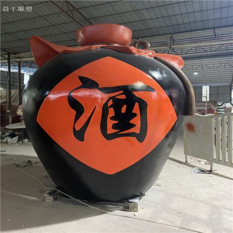 广州玻璃钢酒缸雕塑 酒坛雕塑造型