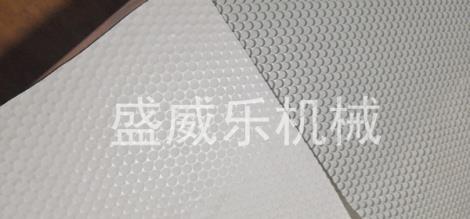 钙塑蜂窝板生产线