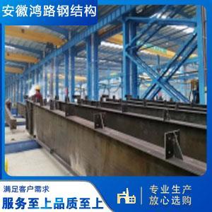 钢结构产品施工