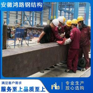 钢结构供货商