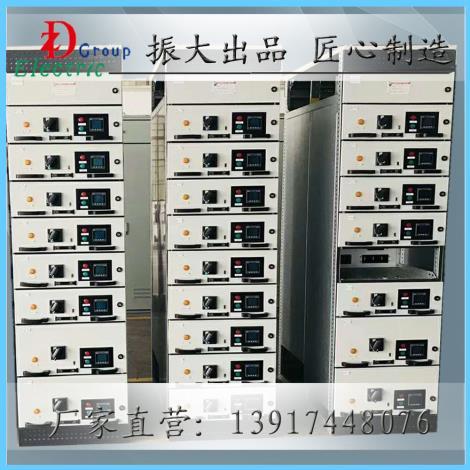 【优质供应】 XGN低压配电柜 金属封闭开关柜
