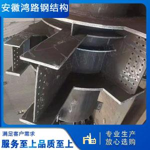 钢结构零件