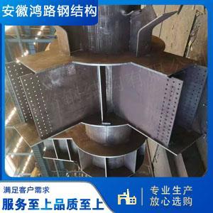 合肥钢结构