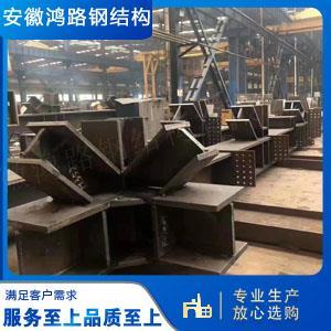 合肥钢结构产品